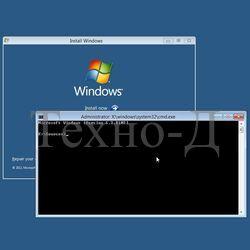 Установка операционной системы Windows б/у